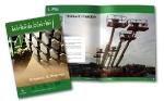 SMCE Katalog